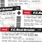 F.C.R.B. × コカ・コーラとのコラボレーションが2/22より伊勢丹新宿店メンズ館にてポップアップが開催 (F.C.Real Bristol)