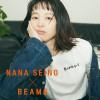 女優「清野菜名」× BEAMS スペシャルコラボレーションアイテムが10/14から抽選販売 (ビームス)