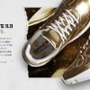 【11/11 23:59まで】アディダスオンラインにて「11.11」を祝した3日間限定のSPECIAL SALE!対象のSALEアイテムがさらに20%OFF! (adidas)