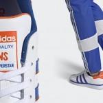 """2/1発売!adidas Originals """"RIVALRY vs SUPERSTAR"""" (アディダス オリジナルス """"ライバルリー バーサス スーパースター"""") [FV2807]"""