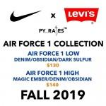 リーバイス × ナイキ エア フォース 1が秋発売予定!?ロー/ハイの2型がリーク (Levi's NIKE AIR FORCE 1 LOW/HIGH 2019 FALL)