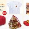 ビームス × マクドナルドのコラボによる「ビッグマックグッズ」が6/3から発売 (BEAMS McDonald's)