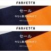 Farfetch.comにて最大60%オフのセールが開催! (ファーフェッチ 2016 SALE)