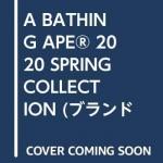 ブランドムック A BATHING APE 2020 SPRING COLLECTION e-MOOKが12/21発売 (ア ベイシング エイプ 2020年 春号)
